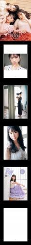 [Digital Photobook] Yui Oguri, Mizuki Yamauchi, Erii Chiba & Ray特別編集 IDOL BEAUTY BOOK #AKB48 (2020-09-30) sexy girls image jav