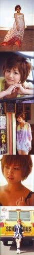[PB] 2010.07.14 Risa Niigaki 新垣里沙 & Alo-Hello! アロハロ! -MAHALO [102P80.1MB] - idols