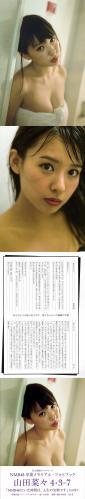 [Photobook] 2015.04.24 Nana Yamada 山田菜々 & 4+3=7