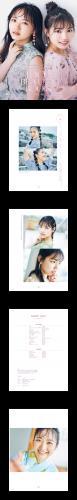 [Digital Photobook] Chiho Ishida, Hina Iwata & Ray特別編集 IDOL BEAUTY BOOK #STU48 (2020-09-30)