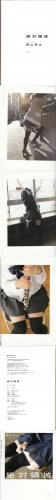 [PB] 2011.01.27 YUKI AOYAMA 青山裕企 『絶対領域』 - Girlsdelta