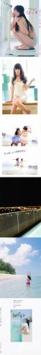 [Photobook] Yuria Kizaki 木﨑ゆりあ 1st Photobook & Peace ぴーす (2015-02-11)