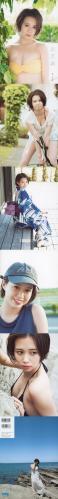 [Photobook] Sayuki Takagi 高木紗友希 (Juice=Juice)ファースト写真集「紗友希」(2019-08-09)