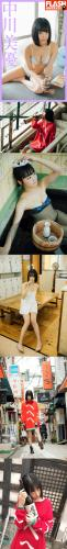 [FLASH Digital Photobook] Miyu Nakagawa 中川美優 & Liquor After Liquor 酒のち、酒。 (2020-09-30) 07260