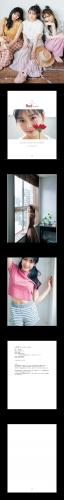 [Digital Photobook] Ray特別編集 IDOL BEAUTY BOOK #NMB48 (横野すみれ 山本望叶 梅山恋和) (2020-09-30)Real Street Angels