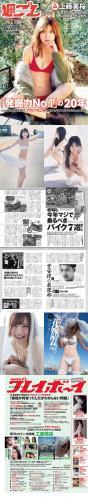 1950 [SBKD-0122] Sora Mizuno みずのそら – そらからのおくりもの [MP4/840MB] sbkd-0122 07260