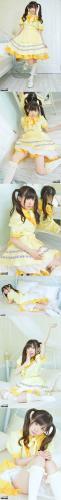 P00174 4K-Star [P00174] Photo No.00174 Akane Kuyuu 久宥茜 メイド 高画質フォト