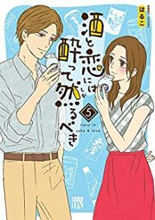 Sake to Koi Niwa Yotte Shikarubeki (酒と恋には酔って然るべき) 01-06