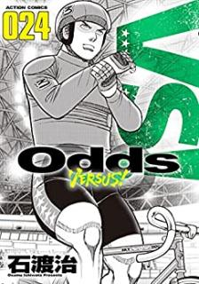 Odds VS!01-24