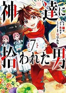 Kamitachi ni Hirowareta Otoko (神達に拾われた男) 01-07