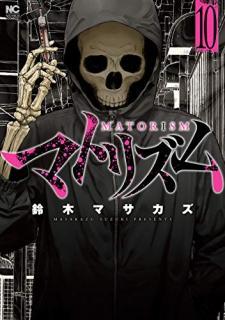 Matorism (マトリズム) 01-10