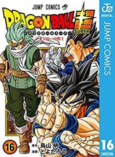Dragon Ball Chou (ドラゴンボール超) 01-16